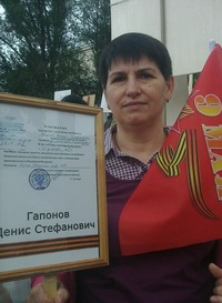 Ирина Казекина