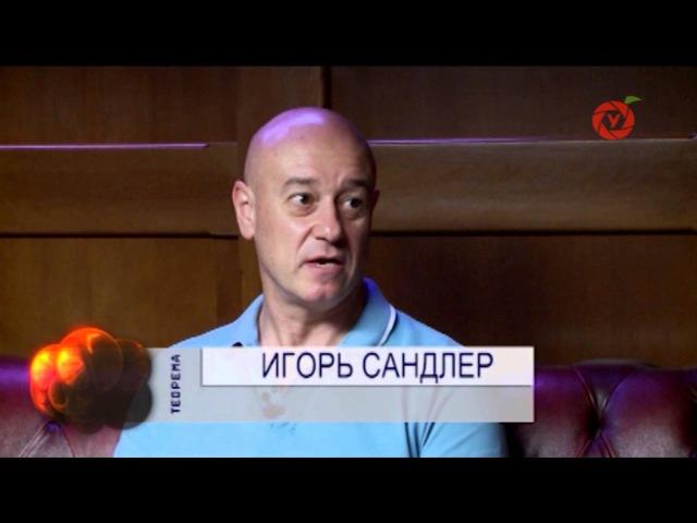 Музыкальное продюсирование в России минное поле или перспективная ниша Теорема 37