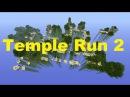 Minecraft карта - Temple Run 2
