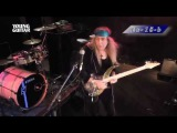 Uli Jon Roth  Guitar Lick Lesson PART 1