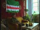 Джохар Дудаев о своем участии в Афганской войне