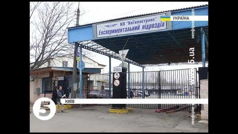 Доля ремонтної бригади Київпастрансу