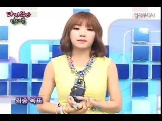 Ladies' Code EunB's Interview 1 Year Ago [English Sub]