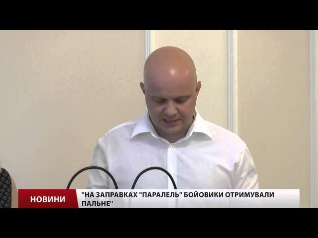 СБУ оприлюднила докази причетності Ахметова до фінансових махінацій