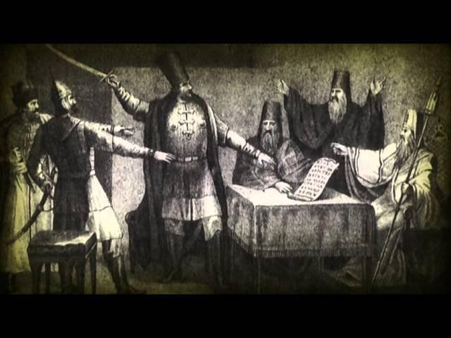 Русские цари. Часть 2. Великая смута и начало династии