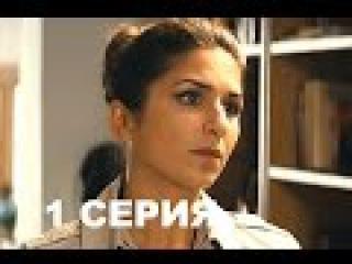 ... ), HD, Мелодрамы про любовь, Фильмы о любви, 1 серия из 2-х