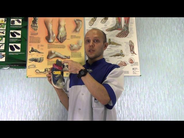Сурсил Орто ортопедическая стабилизирующая обувь для детей