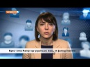 Українська мова як фактор безпеки