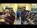 Супермаркет Союз - Ревизор в Чернигове - 11.05.2015