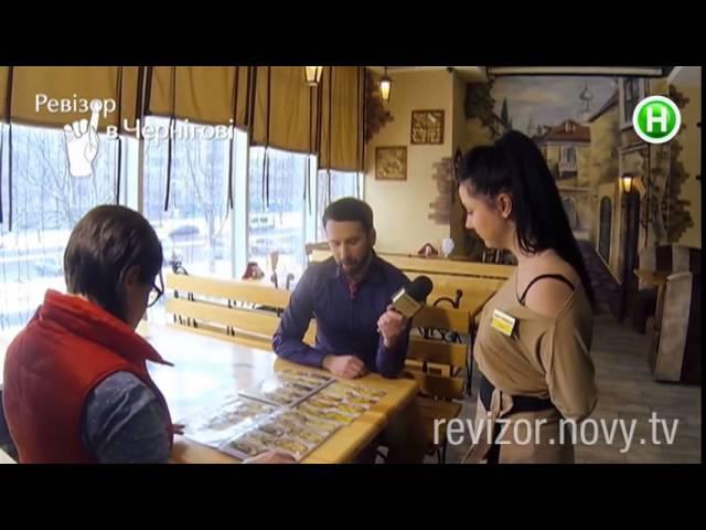 Пиццерия Маркони - Ревизор в Чернигове - 11.05.2015