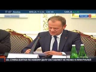 Порошенко рассчитывает на вхождение Украины в ЕС через 5 лет