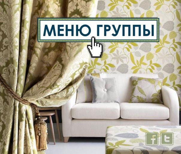Дизайн интерьер салон красоты