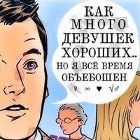 Федько Куракин