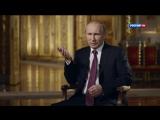 «Президент». Фильм Владимира Соловьёва.