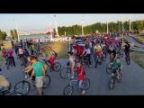 Велофест 2015. Старт колонны.