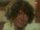 Бабник ( 1990 )