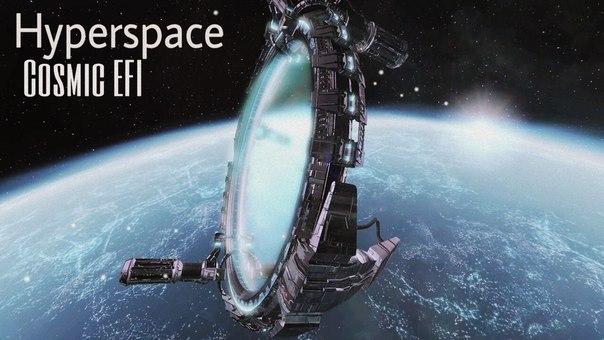 Cosmic EFI - Hyperspace