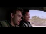 Терминатор 3 - Ты видно гонишь мне, нет, я тебе не гоню
