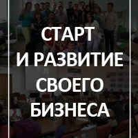 Логотип Денежный ветер Андрея Шопова