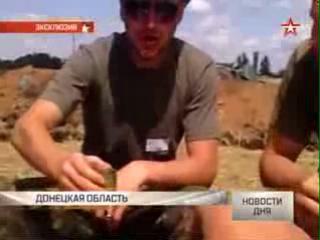 Трофейный телефон ВСУ раскрыл страшную правду о битве за Славянск