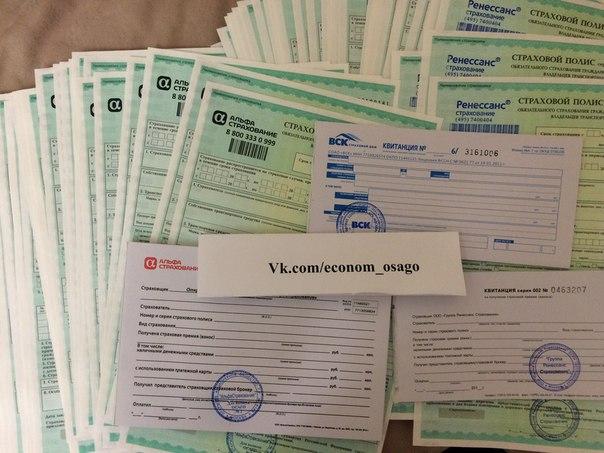 Бланк Для Оплаты Электроэнергии Москва