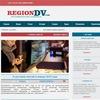 Regiondv.com | Новости в стране и мире
