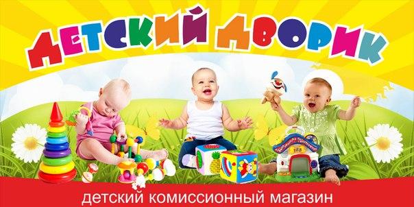 детские раскраски для мальчиков 3 4 года