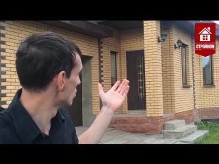 Отзыв Сергея (ООО СТРОЙКОМ)