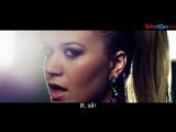 Келли Кларксон   Kelly Clarkson - People Like Us.720 HD. С ПЕРЕВОДОМ НА ЭКРАНЕ СУБТИТРЫ
