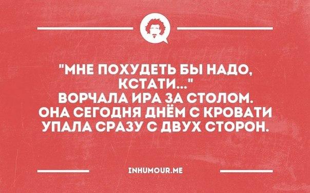 https://pp.vk.me/c625531/v625531597/5a6d/8O9ST9MA4J4.jpg