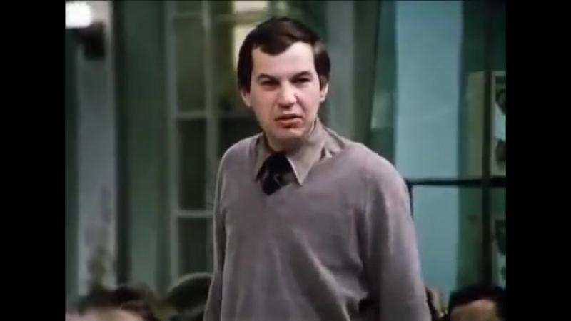 «Гараж» (Мосфильм, 1979) — Я за машину родину продал!...