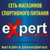 """Спортивное питание """"eXpert"""" Барановичи"""