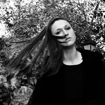 Полина Козлова
