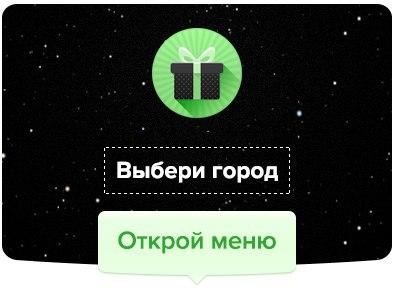 Отдам даром | Пенза | ВКонтакте