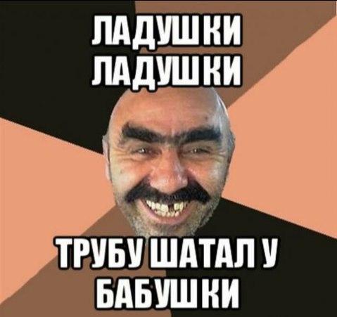 Цена российского газа для Украины с учетом скидки составит 227,36 долл./тыс. куб. м, - Коболев - Цензор.НЕТ 967