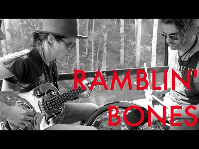 Ramblin' Bones TYLER BRYANT THE SHAKEDOWN