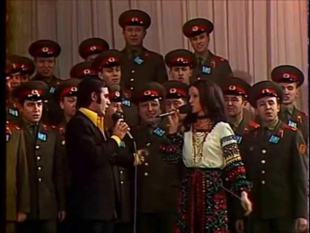 ПЕСНЯ-75. Мики ЕВРЕМОВИЧ и София РОТАРУ - СМУГЛЯНКА