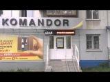 KOMANDOR. Светодиодная бегущая строка / рекламная LED панель (Panorama)