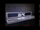 СТО, АВТОМАГ, СЕРВИСЦЕНТР, Светодиодная бегущая строка / Рекламная LED панель.