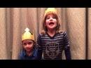 На конкурс Дети читают стихи для Лабиринт.Ру. Гриша и Лера Дмитриевы, Москва