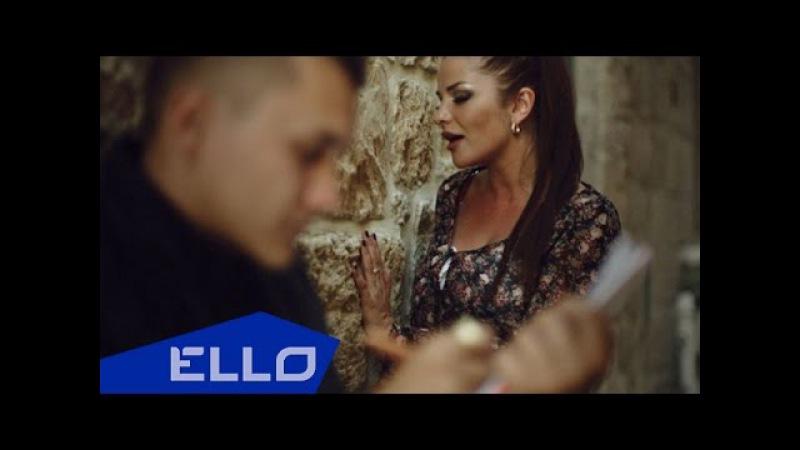 M.ason - Депрессия (feat. Марина Салганик) / ELLO UP^ /
