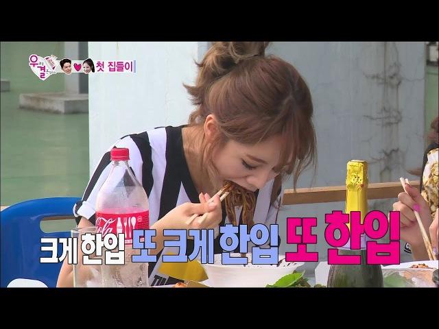 【TVPP】Yura(Girl's Day) - Host A Sumptuous Feast, 유라(걸스데이) - 처가식구들 먹방을 위한 진수성찬 @ We Got Married кф