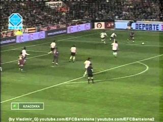 Valencia - Barcelona 12.02.2006 highlights, tricks, skills {by Vladimir_G}