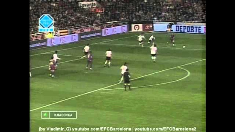 Valencia - Barcelona 12.02.2006 highlights, tricks, skills {by Vladimir_G}