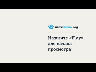 05 11 2015 Употребление гласных букв О/Ё после шипящих и Ц.