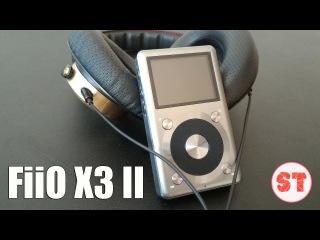 Fiio X3 II Silver распаковка Hi-Fi аудио плеера высокого качества