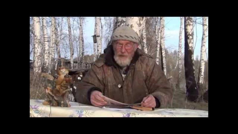 Володарский Борис - Алтайский старец: Тайные общества. Шабаш Ведьм. Часть1