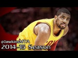 Kyrie Irving Full Highlights 2015.02.06 at Pacers - 29 Pts, 5 Assists