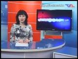 Информационная программа «День» от 24 апреля 2015г., Лисаковск