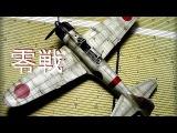 Mitsubishi A6M2b Zero Tamiya 172 Japan WW2 Aircraft Model - Part 2